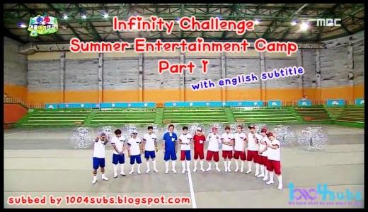 INFINITY CHALLENGE SUMMER